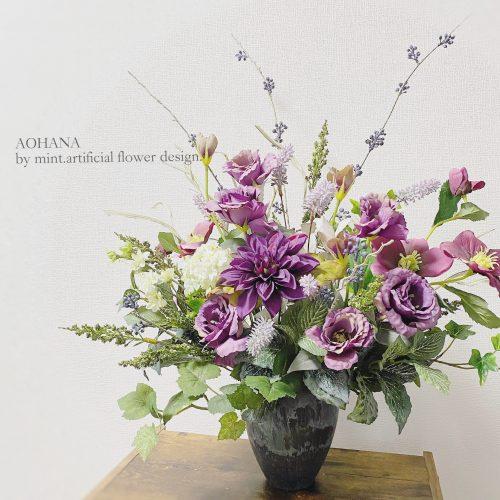 造花アレンジメント(紫/パープル系)