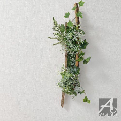 [壁面/インテリア/グリーン]ポプラ&グリーンのスワッグ(ホワイトグリーン)(F00004)|造花専門店AOHANA