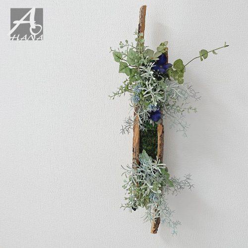 [壁面/インテリア/グリーン]ポプラ&グリーンのスワッグ(ブルーグリーン)(F00005)|造花専門店AOHANA